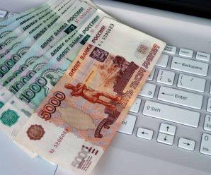 Будет ли выплата в сентябре по 10000 рублей на детей